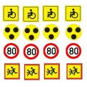 Опозновательные знаки для ТС в соответствии с ПДД