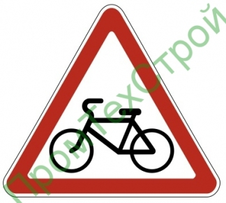 """Маска дорожного знака 1.24 """"Пересечение с велосипедной дорожкой"""""""