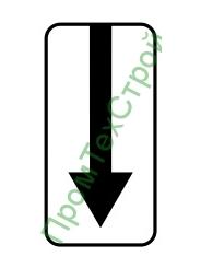 """Маска дорожного знака 8.2.3 """"Зона действия"""""""