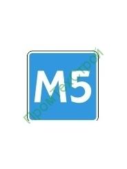 "Маска дорожного знака 6.14.1 ""Номер маршрута"""