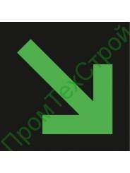 """Знак E02-02 """"направляющая стрелка под углом 45°"""" фотолюминесцентный"""