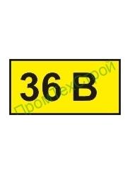 Ж45 З6 В