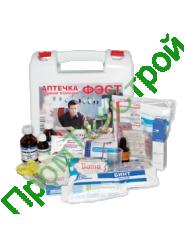 Аптечка коллективная на 7-10 человек (пластиковый чемодан)
