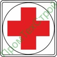 IMO7.1 Медицинская помощь