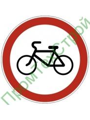 """Маска дорожного знака 3.9 """"Движение на велосипедах запрещено"""""""