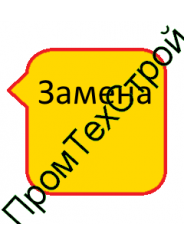 Замена ЗПУ ОУ-1\10