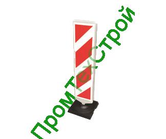 Ограждение «Солдатик» тип 1 в компл. с подставкой
