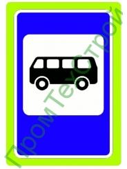 5.16 Место остановки автобуса и (или) тролейбуса с флуоресцентной окантовкой