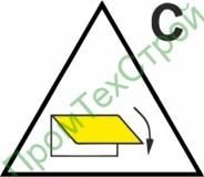 IMO10.45 Дистанционное управление устройствами закрытия приемных и выпускных отверстий вентиляции для грузовых помещений