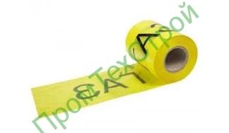 """ЛСГ 200 """"Огнеопасно газ""""50мкм.(красно желтая) 1 проводник"""