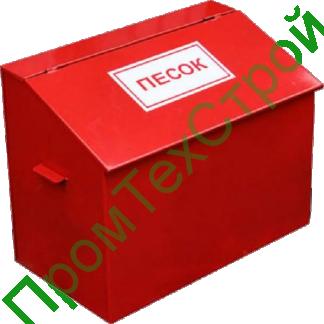 Ящик для песка 1м3