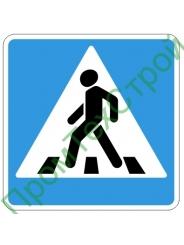 """Маска дорожного знака 5.19.1 """"Пешеходный переход"""""""