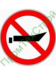 Движение мелких плавучих средств запрещено!