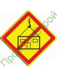 (VO-3.13) Знак «Запрещено размещение дачных и садово-огородных участков и любых видов строительства»