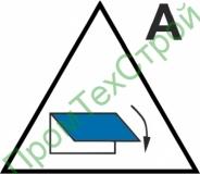 IMO10.43 Дистанционное управление устройствами закрытия приемных и выпускных отверстий вентиляции для жилых и служебных помещений
