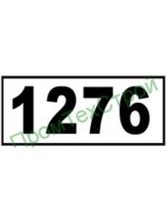 """1.12 Речной знак """"указатель расстояний"""""""