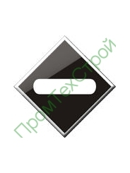 GD-14 Знак «Световой указатель - Опустите токоприемник.»