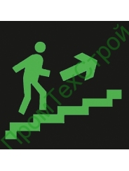 """E15 """"Направление к эвакуационному выходу по лестнице вверх"""" фотолюминесцентный"""