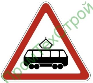 """Маска дорожного знака 1.5 """"Пересечение с трамвайной линией"""""""