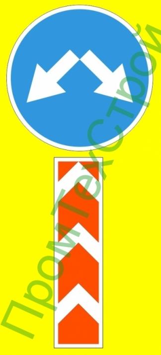 Знак предремонтной зоны