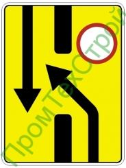 """Маска дорожного знака 6.19.1 """"Предварительный указатель перестроения на другую проезжую часть"""""""