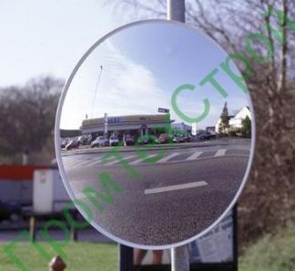 Зеркало универсальное круглое