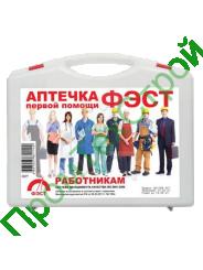 Аптечка первой помощи работникам по приказу Минздравсоцразвития №169Н (пластиковый чемоданчик)