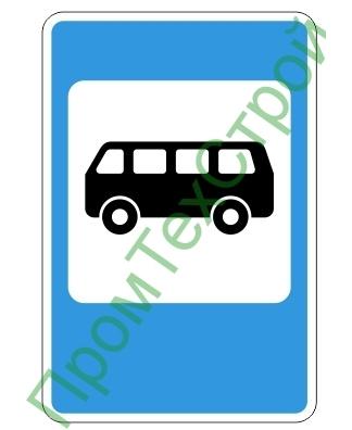 """Маска дорожного знака 5.16 """"Место остановки автобуса и (или) троллейбуса"""""""
