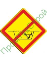VO-3.10 Знак «Запрещено размещение кладбищ и скотомогильников»