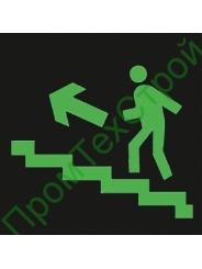 """Знак E16 """"Направление к эвакуационному выходу по лестнице вверх левосторонний"""" фотолюминесцентный"""