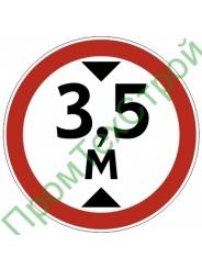 """Маска дорожного знака 3.13 """"Ограничение высоты"""""""