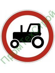 """Маска дорожного знака 3.6 """"Движение тракторов запрещено"""""""