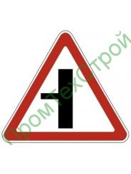"""Маска дорожного знака 2.3.3 """"Примыкание второстепенной дороги"""""""
