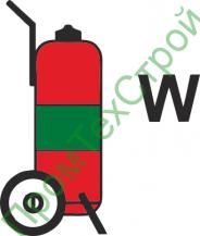 IMO10.105 Передвижной огнетушитель для воды