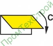 IMO10.39 Устройство закрытия приемных и выпускных отверстий вентиляции для грузовых помещений