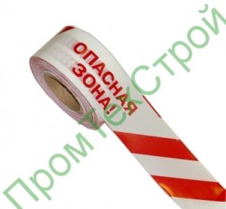 """ЛО """"Опасная зона"""" (бело\красная)"""