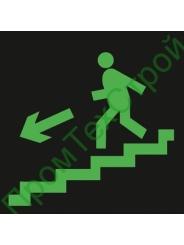 """Знак E14 """"Направление к эвакуационному выходу по лестнице вниз левосторонний""""  фотолюминесцентный"""