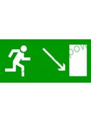 Е07 Направление к эвакуационному выходу