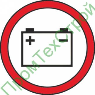 IMO10.117 Аварийный источник электроэнергии (батарея)