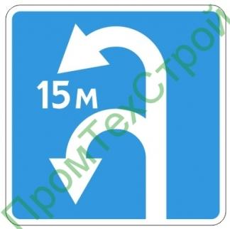 """Маска дорожного знака 6.3.2 """"Зона для разворота"""""""