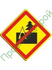 (VO-3.20) Знак «Запрещена установка сезонных стационарных палаточных городов»