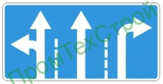 """Маска дорожного знака 5.15.1 """"Направления движения по полосам"""""""