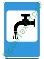 """Маска дорожного знака 7.8 """"Питьевая вода"""""""