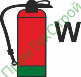 IMO10.100 Огнетушитель для воды