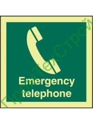 IMO2.27 Телефон экстренных служб