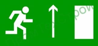 Е11 Направление к эвакуационному выходу
