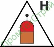 IMO10.60 Пост дистанционного пуска огнетушащих веществ для др. газа