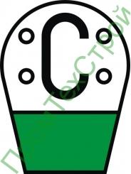 GD-08 «Постоянный предупредительный знак С о подаче свистка»