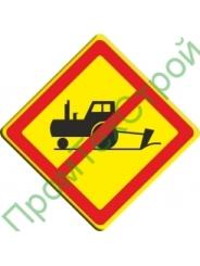 (VO-3.16) Знак «Запрещена распашка и раскопка земель» 300x300