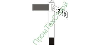 GD-32 Знак «Путевой уклоноуказательный знак.»